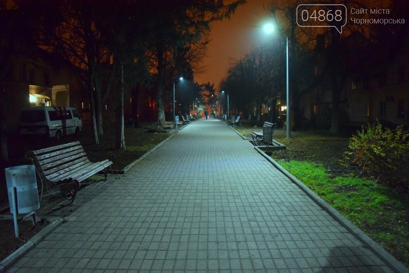 В День энергетика в ООО «Ілкомсвіт» рассказали о том, как освещается Черноморск , фото-1