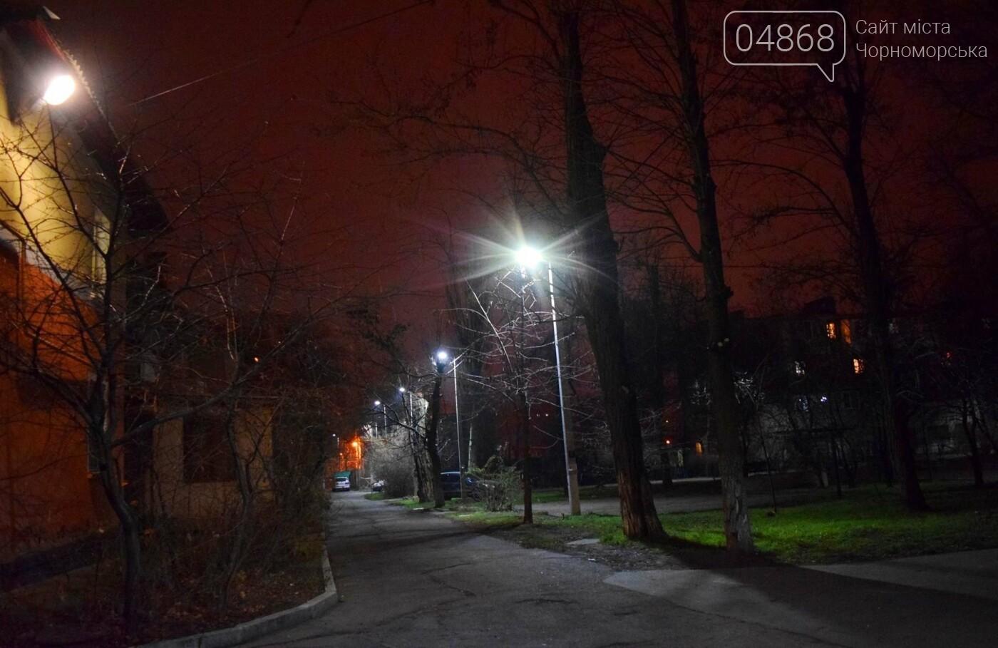 В День энергетика в ООО «Ілкомсвіт» рассказали о том, как освещается Черноморск , фото-3