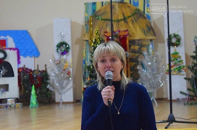 За предновогодними столами встретились 450 пожилых жителей Черноморска, фото-2