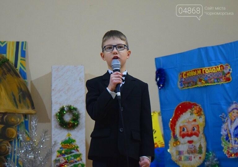 За предновогодними столами встретились 450 пожилых жителей Черноморска, фото-23