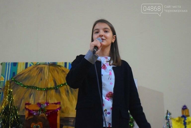 За предновогодними столами встретились 450 пожилых жителей Черноморска, фото-14