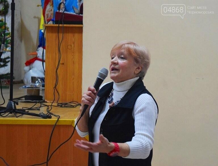 За предновогодними столами встретились 450 пожилых жителей Черноморска, фото-13