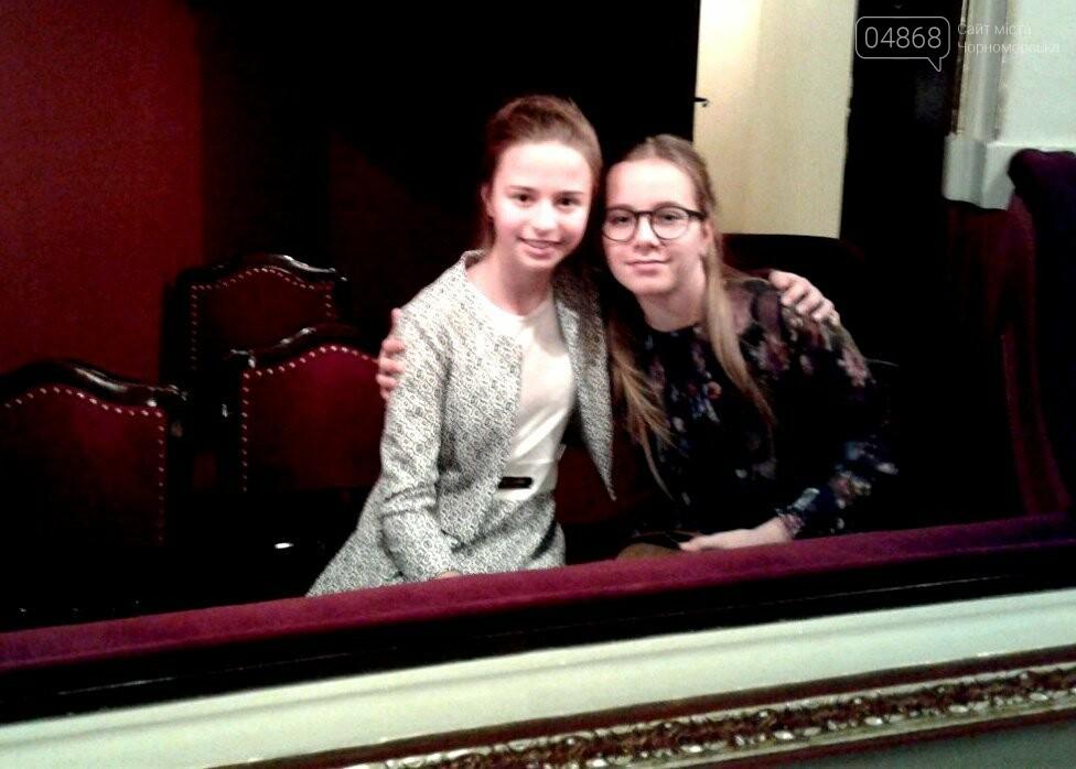 Новогоднее: облсовет пригласил маленьких жителей Черноморска в самый красивый театр Одессы, фото-4