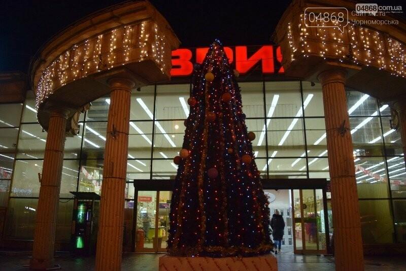 Таврия В приглашает жителей Черноморска принять участие в новогоднем конкурсе, фото-5