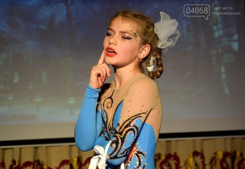 Юрий Крук поменял место работы – и стал помощником Деда Мороза для маленьких жителей Черноморска, фото-1