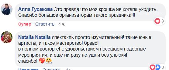 Юрий Крук поменял место работы – и стал помощником Деда Мороза для маленьких жителей Черноморска, фото-13
