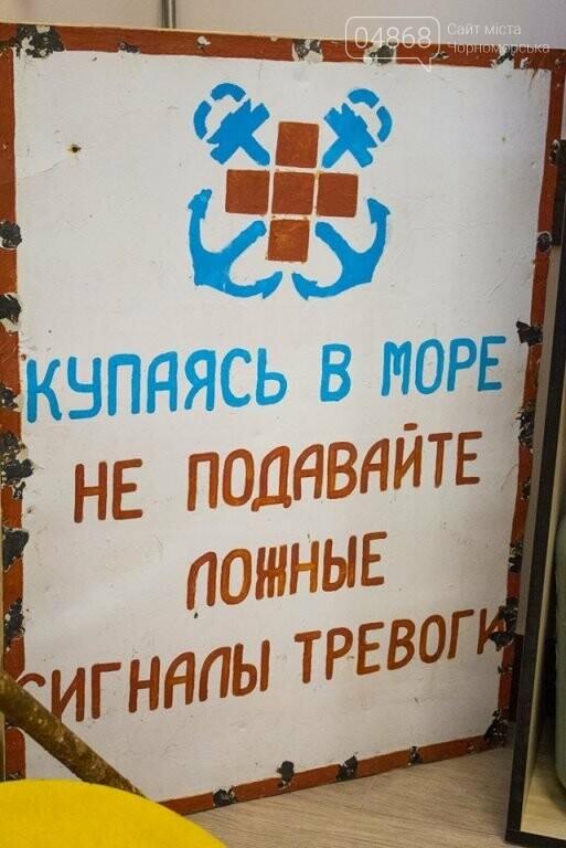 В Черноморске открылся новый локальный музей истории города, фото-2