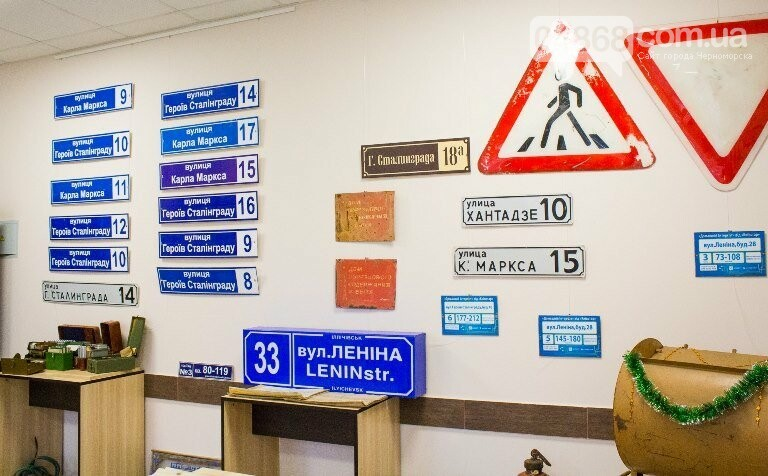 В Черноморске открылся новый локальный музей истории города, фото-7