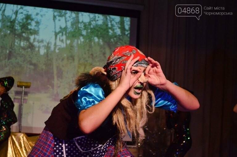 Народная цирковая студия «Арлекино» снова удивила Черноморск своим мастерством, фото-1