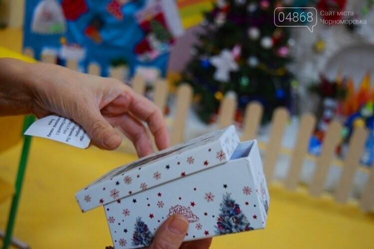 В Черноморске названы победители конкурса hand-made сувениров, фото-2