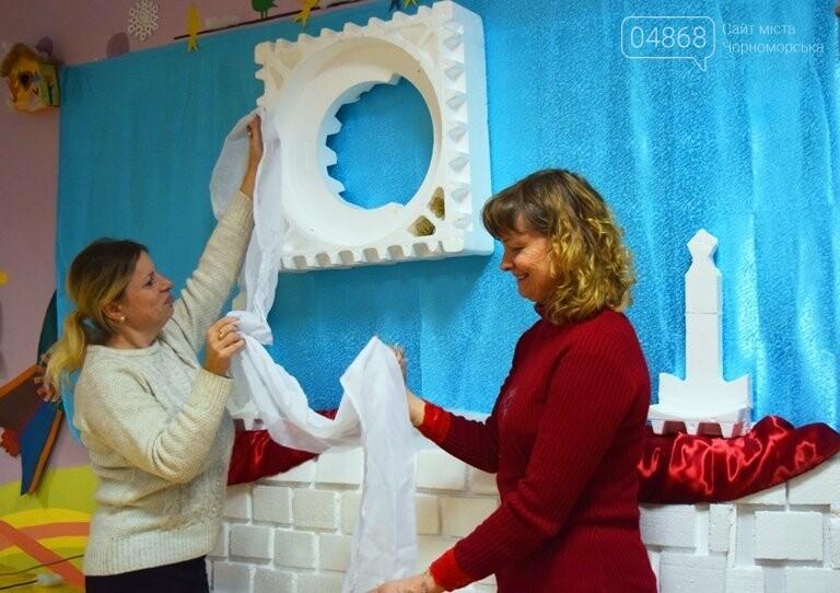 В Черноморске названы победители конкурса hand-made сувениров, фото-20