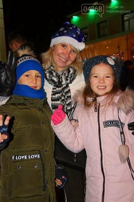 Новогодняя ночь в Черноморске: как это было , фото-10