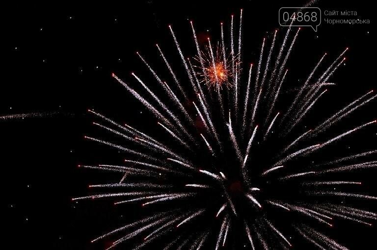 Новогодняя ночь в Черноморске: как это было , фото-3