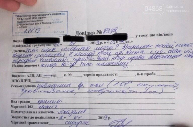 В Черноморске охраняют ночной клуб ценой чужого здоровья , фото-4