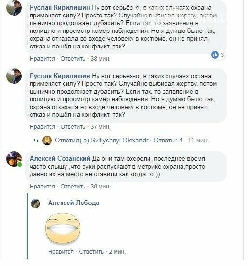 В Черноморске охраняют ночной клуб ценой чужого здоровья , фото-7