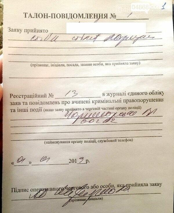 В Черноморске охраняют ночной клуб ценой чужого здоровья , фото-5