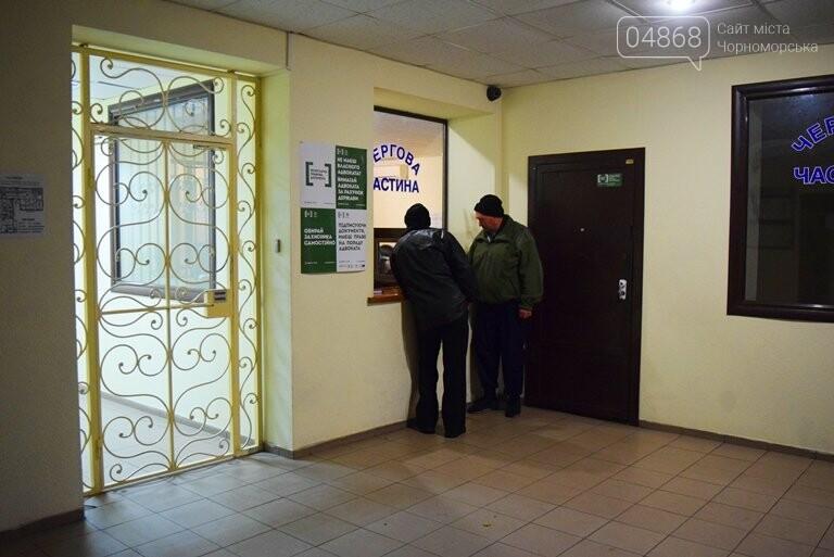 Черноморские полицейские задержали мужчину, который украл телефон у несовершеннолетнего ребенка, фото-1