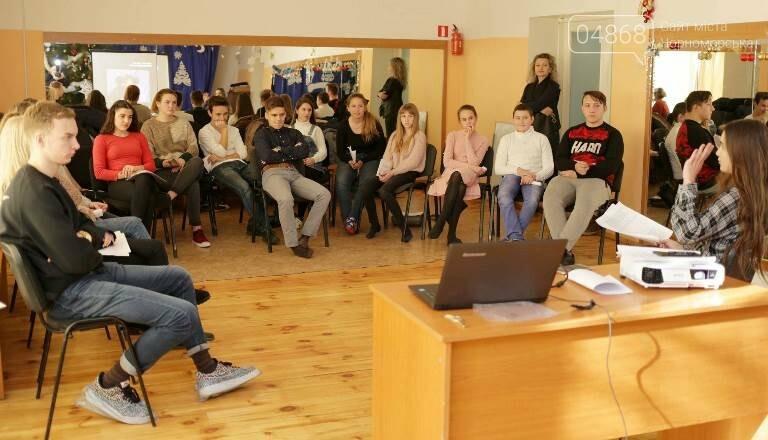 В Черноморске проходит зимняя сессия лагеря лидеров, фото-3