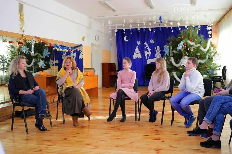 В Черноморске проходит зимняя сессия лагеря лидеров, фото-6