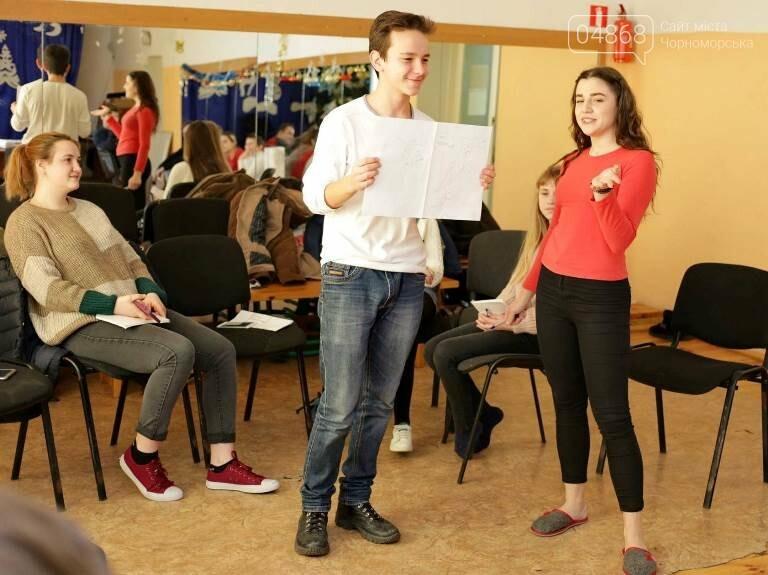 В Черноморске проходит зимняя сессия лагеря лидеров, фото-1