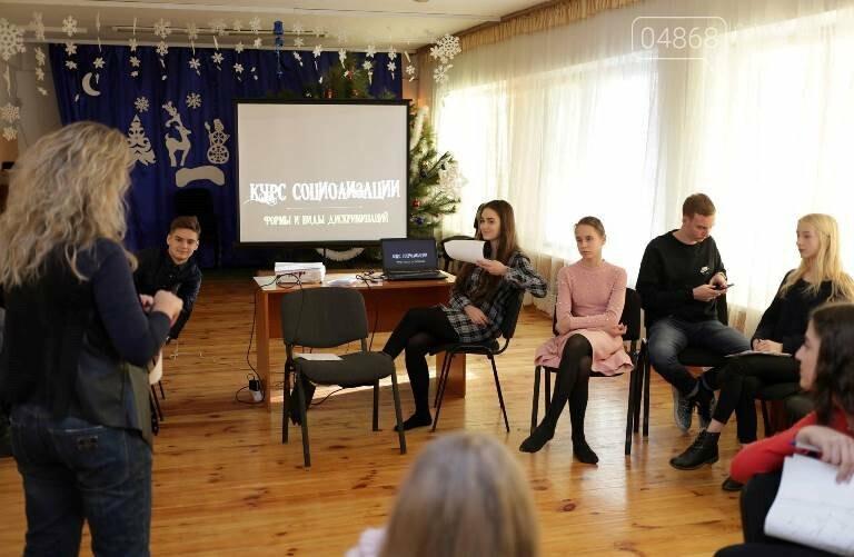 В Черноморске проходит зимняя сессия лагеря лидеров, фото-7