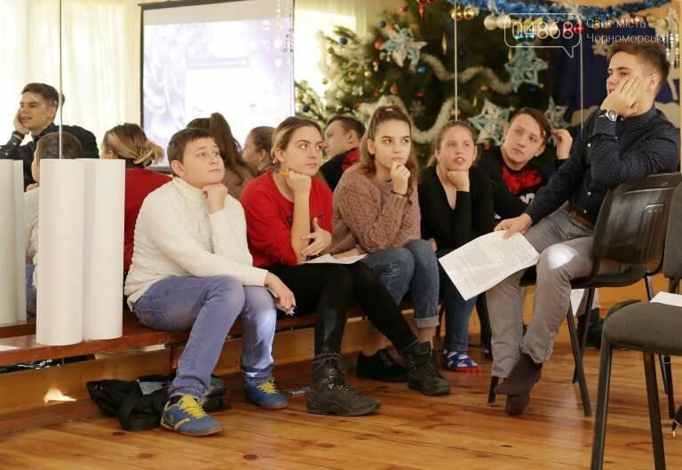 В Черноморске проходит зимняя сессия лагеря лидеров, фото-10