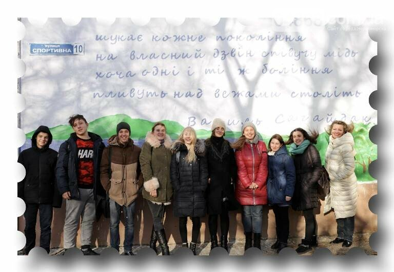 В Черноморске проходит зимняя сессия лагеря лидеров, фото-11