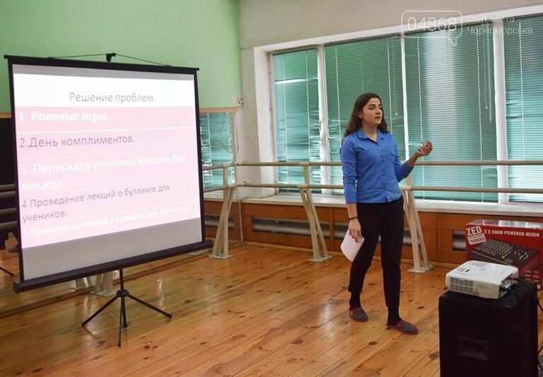 В Черноморске проходит зимняя сессия лагеря лидеров, фото-14