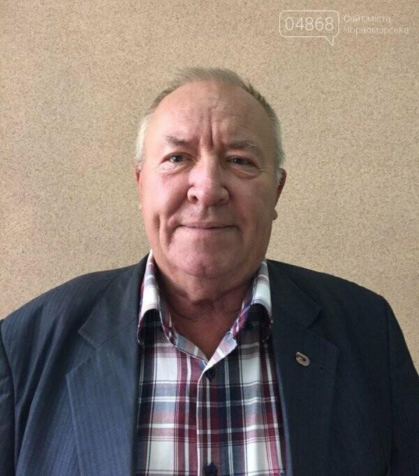 Светлая память Учителю: ушёл из жизни Валерий Александрович Садовой, фото-2