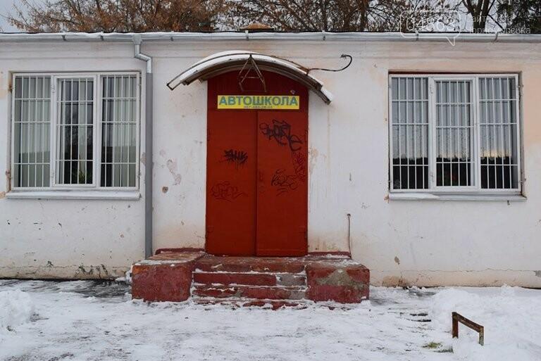 Кто и зачем заварил калитку на входе в одну из школ Черноморска? , фото-11
