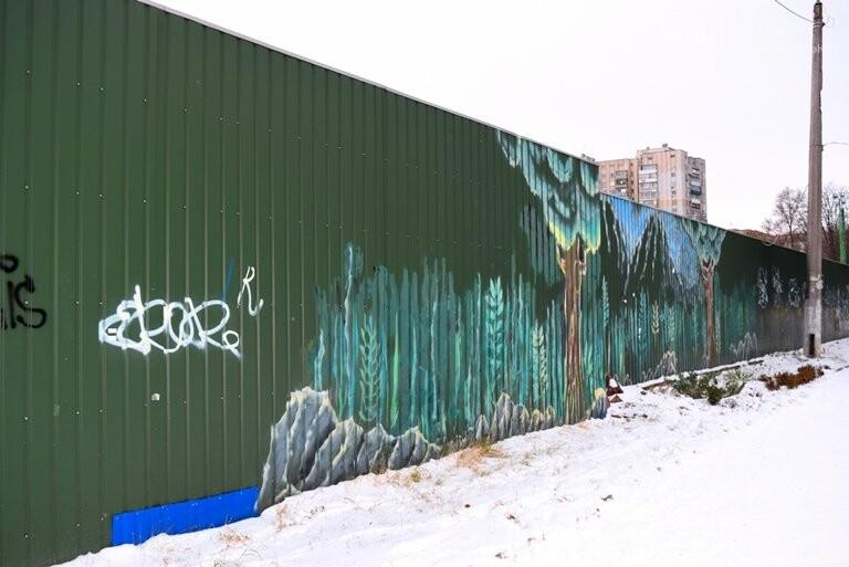 Кто и зачем заварил калитку на входе в одну из школ Черноморска? , фото-13
