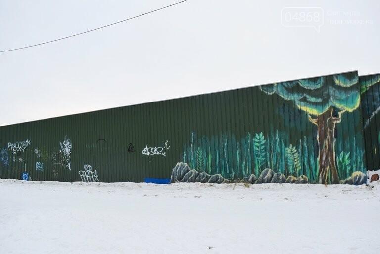 Кто и зачем заварил калитку на входе в одну из школ Черноморска? , фото-15