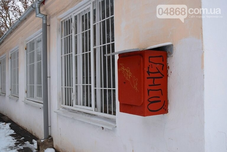 Кто и зачем заварил калитку на входе в одну из школ Черноморска? , фото-17