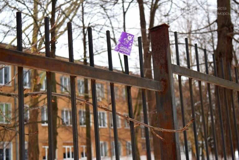 Кто и зачем заварил калитку на входе в одну из школ Черноморска? , фото-5
