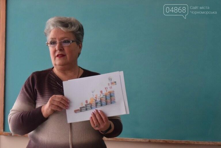«Учитель должен быть Страдивари в своём деле»: в Черноморске прошла январская педагогическая конференция , фото-4