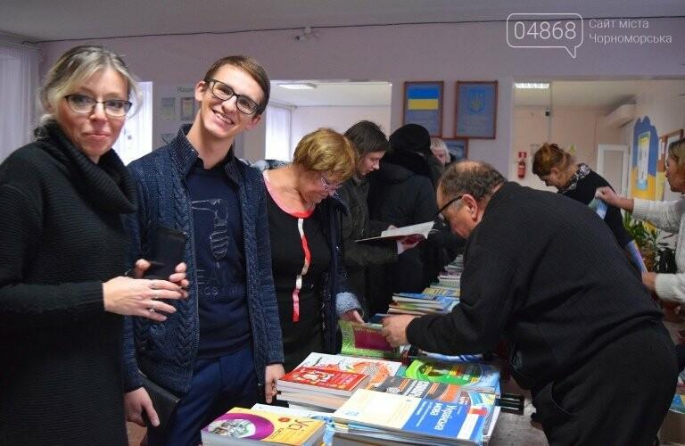«Учитель должен быть Страдивари в своём деле»: в Черноморске прошла январская педагогическая конференция , фото-13