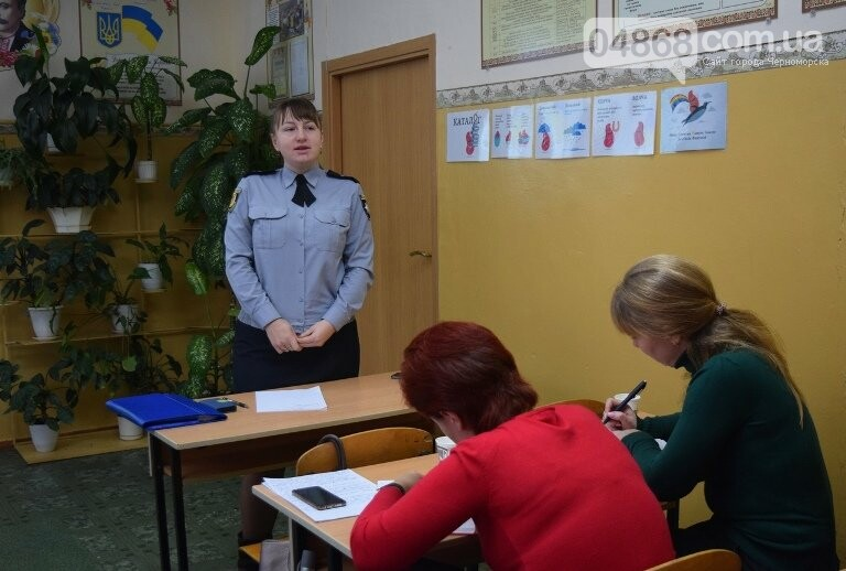 «Учитель должен быть Страдивари в своём деле»: в Черноморске прошла январская педагогическая конференция , фото-1