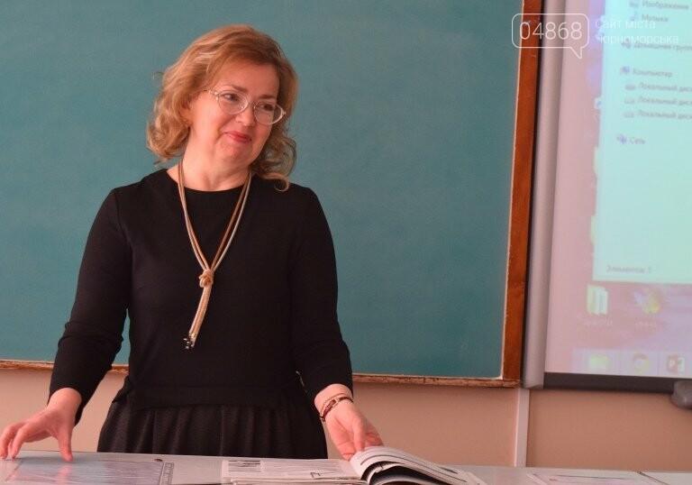 «Учитель должен быть Страдивари в своём деле»: в Черноморске прошла январская педагогическая конференция , фото-2