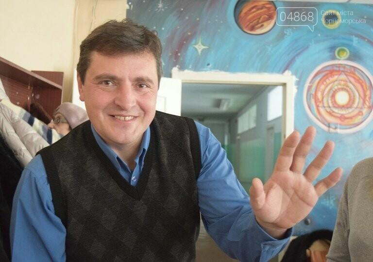 «Учитель должен быть Страдивари в своём деле»: в Черноморске прошла январская педагогическая конференция , фото-9