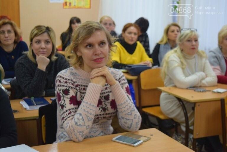 «Учитель должен быть Страдивари в своём деле»: в Черноморске прошла январская педагогическая конференция , фото-10