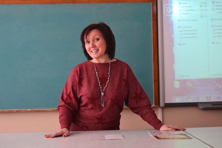 «Учитель должен быть Страдивари в своём деле»: в Черноморске прошла январская педагогическая конференция , фото-14