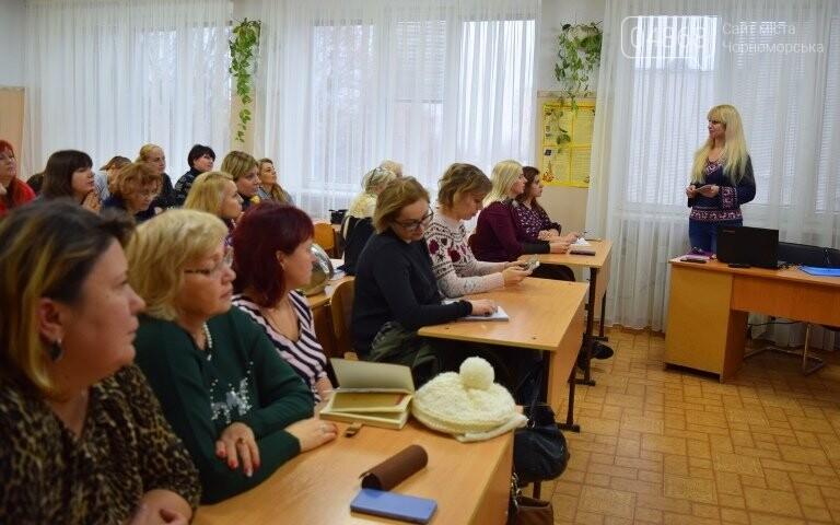 «Учитель должен быть Страдивари в своём деле»: в Черноморске прошла январская педагогическая конференция , фото-16