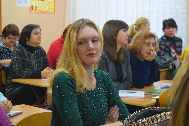 «Учитель должен быть Страдивари в своём деле»: в Черноморске прошла январская педагогическая конференция , фото-11