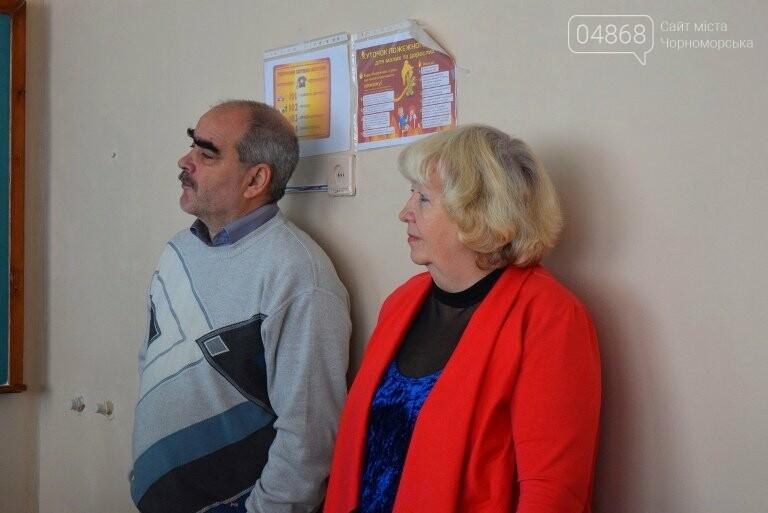 «Учитель должен быть Страдивари в своём деле»: в Черноморске прошла январская педагогическая конференция , фото-12