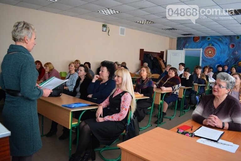 «Учитель должен быть Страдивари в своём деле»: в Черноморске прошла январская педагогическая конференция , фото-6