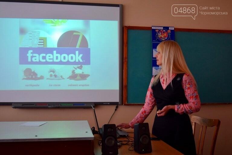 «Учитель должен быть Страдивари в своём деле»: в Черноморске прошла январская педагогическая конференция , фото-3