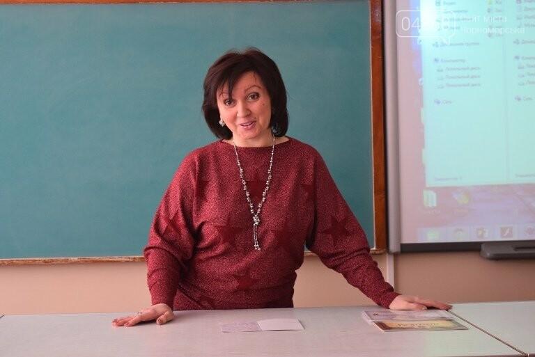 «Учитель должен быть Страдивари в своём деле»: в Черноморске прошла январская педагогическая конференция , фото-5