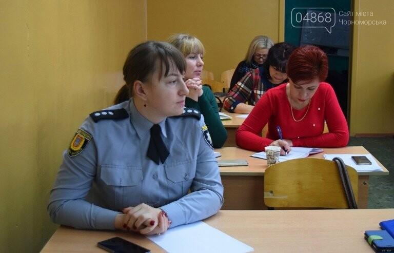 «Учитель должен быть Страдивари в своём деле»: в Черноморске прошла январская педагогическая конференция , фото-17