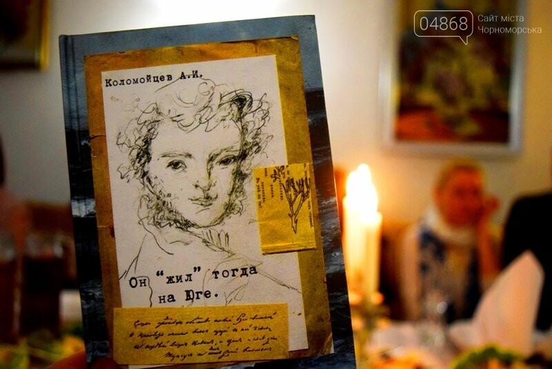 Черноморский поэт и судоремонтник Анатолий Коломойцев отметил свой юбилей презентацией нового поэтического сборника, фото-10