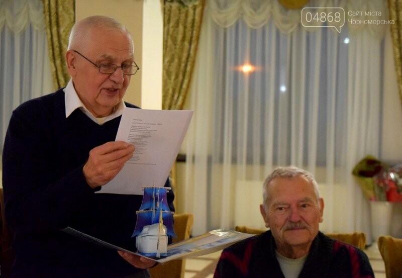 Черноморский поэт и судоремонтник Анатолий Коломойцев отметил свой юбилей презентацией нового поэтического сборника, фото-16